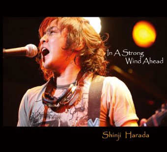 原田真二CDシングル 『In A Strong Wind Ahead』